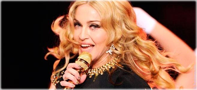 Сегодня родилась певица Мадонна