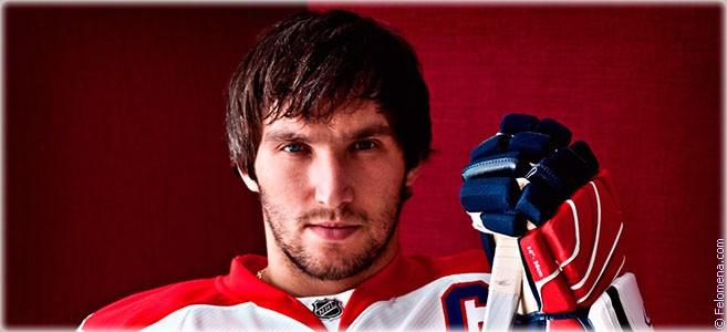 Сегодня родился хоккеист Александр Овечкин