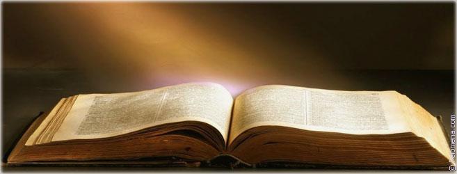 Книга Судеб (300 вопросов): бесплатное гадание онлайн