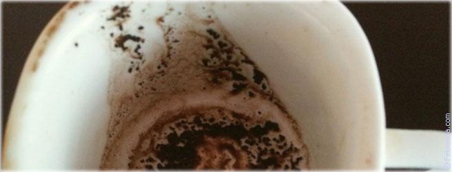 На кофейной гуще