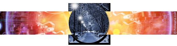Гороскоп Весов на зиму 2017 года