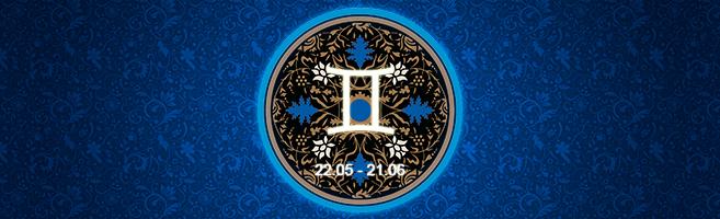 гороскоп для близнецов на сегодня 7 марта 2021 года для мужчины