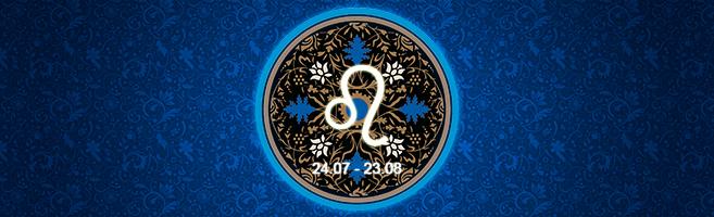гороскоп для львов на сегодня 19 октября 2021 года для женщины