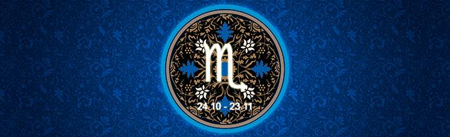 гороскоп для скорпиона на сегодня 18 июля 2021 года для мужчины