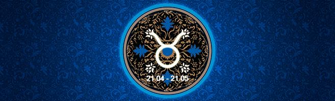 гороскоп для тельцов на сегодня 22 мая 2021 года для мужчины