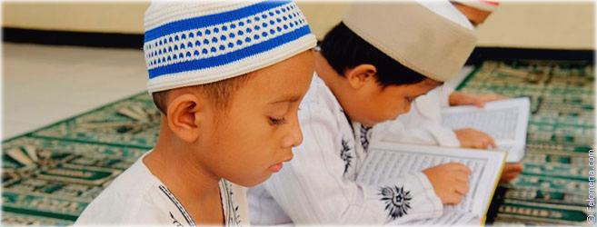 Мусульманские имена