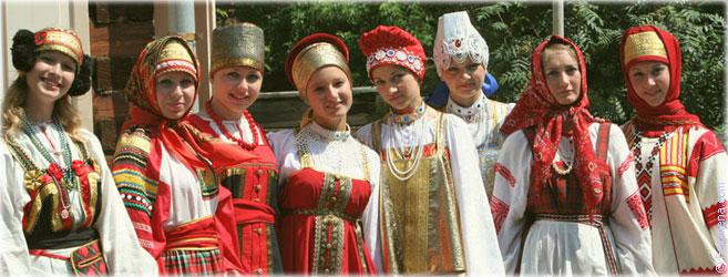 Русские имена