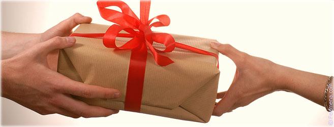 на подарок