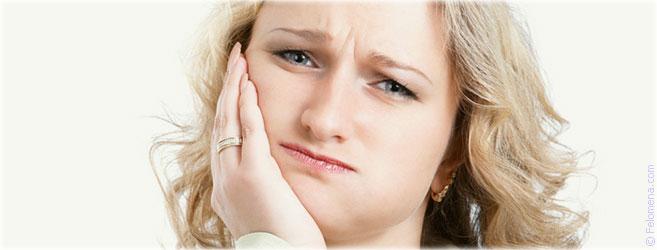 от зубной боли