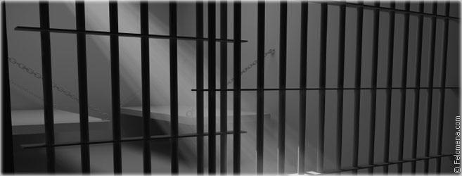 от тюрьмы