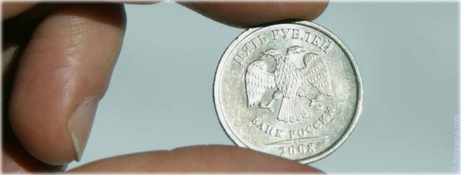 Сильный заговор на монету для богатства