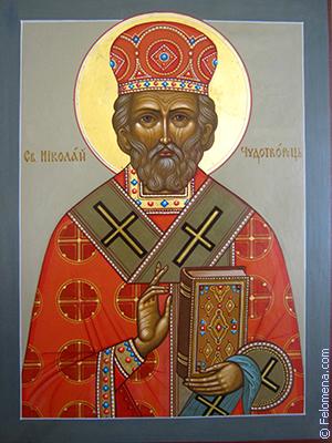 Сильная молитва Николаю Чудотворцу на деньги и богатство