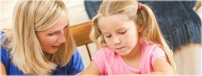Сильная молитва на учебу: молитва о помощи в учебе для ребенка и взрослого
