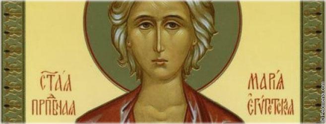 Святая Марта