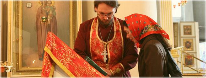 Исповедь и причастие: описание, тексты молитв, подготовка к обряду
