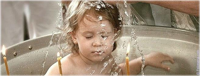 Кому и как молимся на крещение