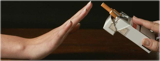 от курения