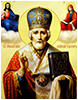 Сильная молитва Николаю Чудотворцу о помощи людям в любых делах