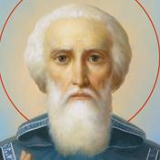 Записка Сергию Радонежскому