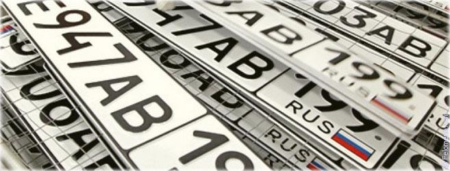 Счастливый номер машины Ведийская нумерология и вычисление счастливого числа автомобиля