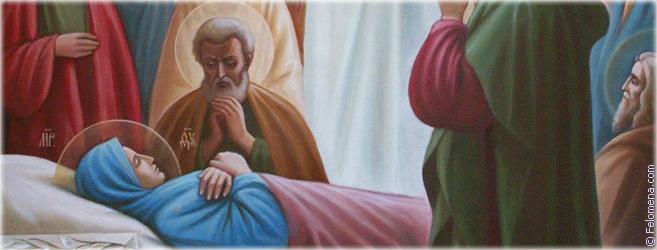 Успение Пресвятой Богородицы: приметы и суеверия связанные с праздником, Магия любви и колдовства