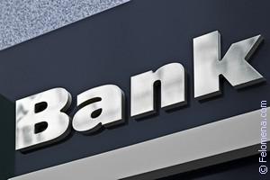 Сонник Банк