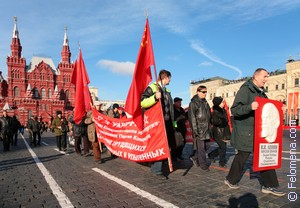 Сонник Демонстрация