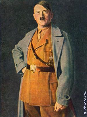 Сонник Фашист