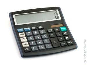 Сонник Калькулятор