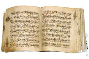Сонник Коран