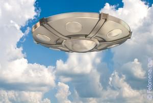 Сонник Летающая тарелка (НЛО)
