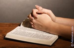 Сонник Молитва