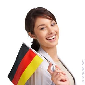 Сонник Немцы