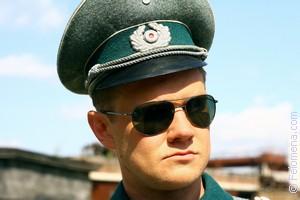 Сонник Офицер