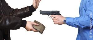 Сонник Ограбление
