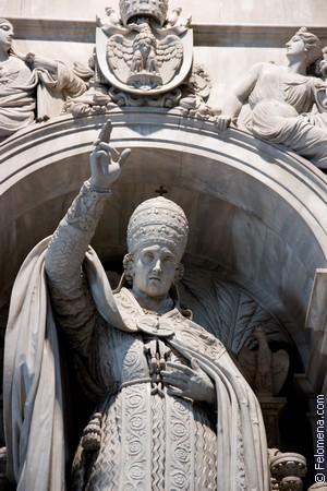 Сонник Папа римский