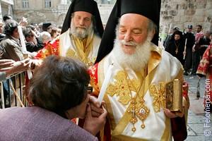 Сонник Патриарх