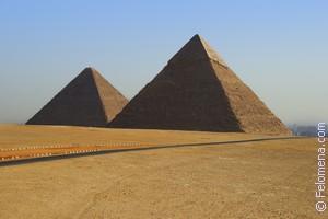 Сонник Пирамида