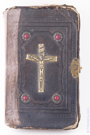 Сонник Писание святое