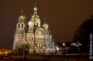 Сонник Россия