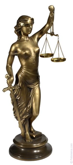 Сонник Справедливость