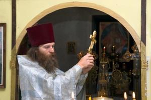 Сонник Священник
