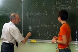 Сонник Теорема