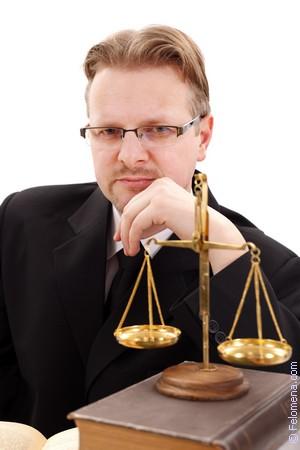 Сонник Трибунал