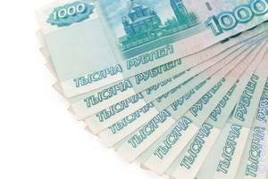 Сонник Тысяча