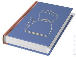 Сонник Учебник