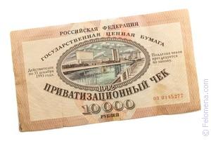 Сонник Ваучер