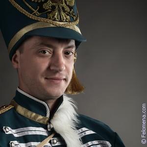 Сонник Юнкер