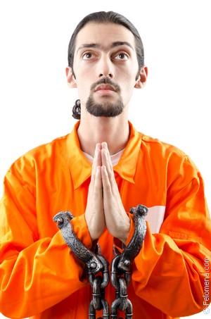 Сонник Заключенный