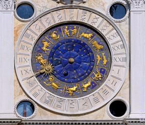 Сонник-гороскоп